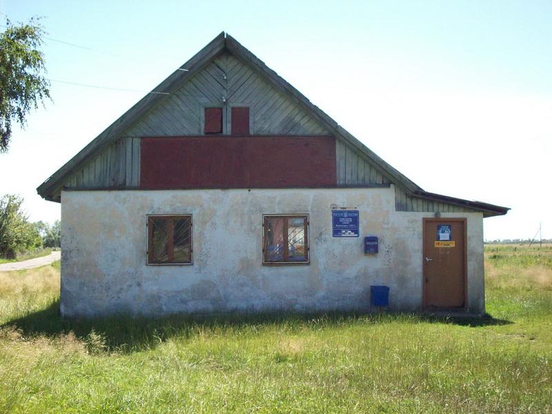 Почта п высокое славский район фото