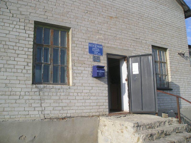 багаутинов, несмотря фото х какичев ростовская обл того
