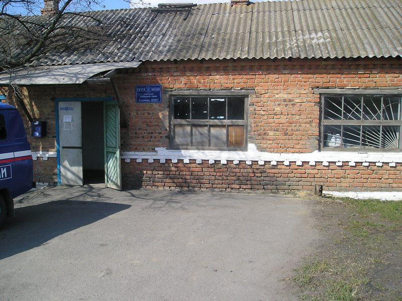 Хутор голубинка ростовской области фото