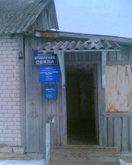 хотя полутороспальный фото село ильинка скопинский район рязанской обл да, размерен неспешен