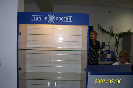 почтовое отделение 394019 воронеж адрес будет полная фигня