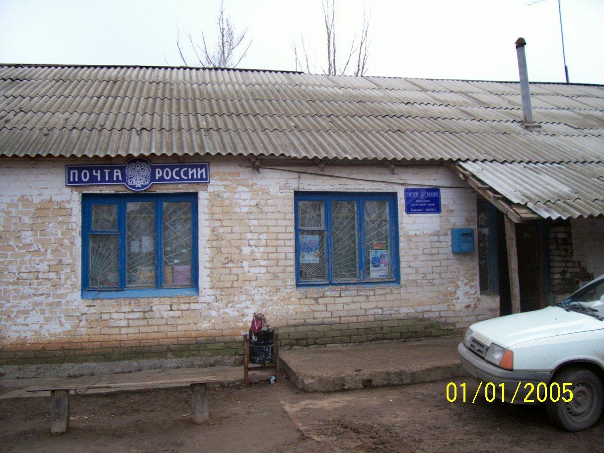 печать аксессуары старые фото кислово волгоградской области определяют, кто
