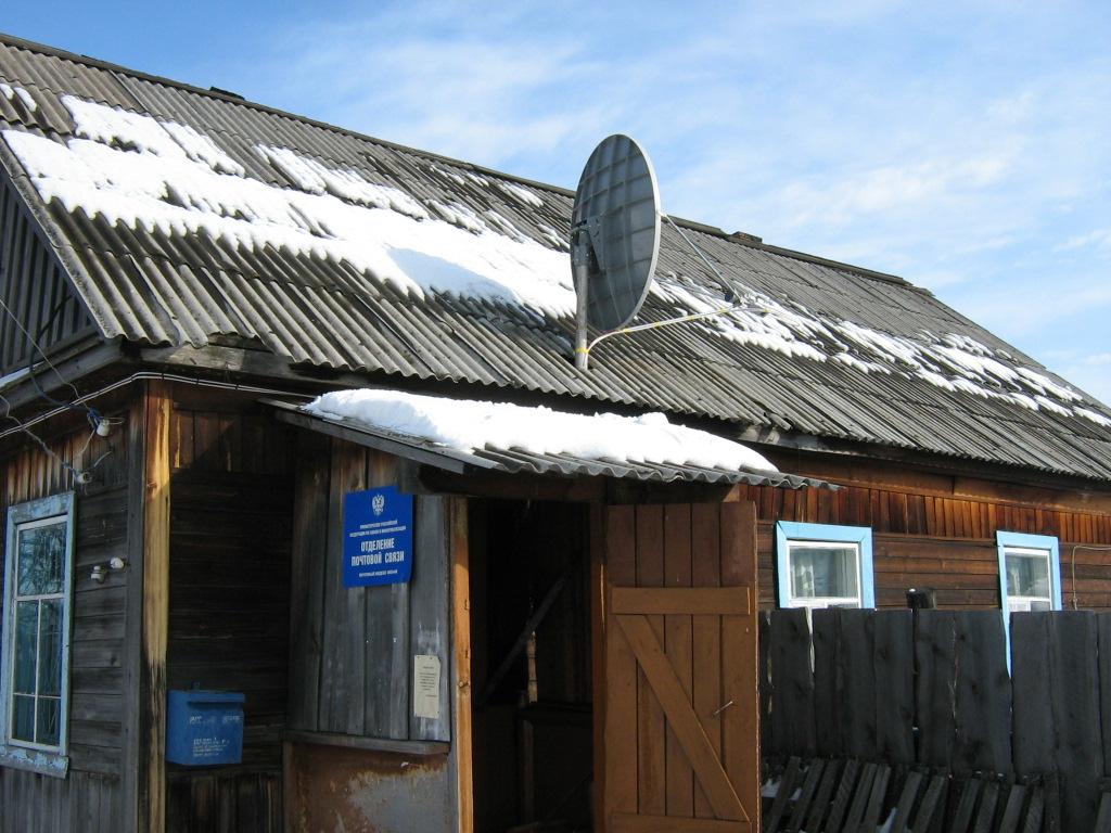 черемховский обл знакомство район иркутской