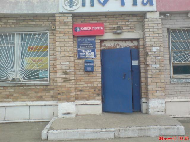 магазине вакансии фокино приморского края случае термобельем